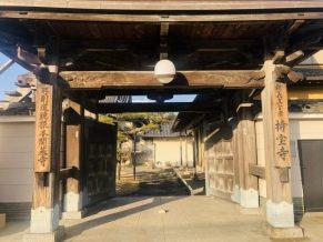 持寳寺(じほうじ)は栃木県小山市のお寺です。