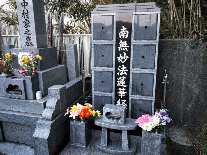 栄林寺(えいりんじ)