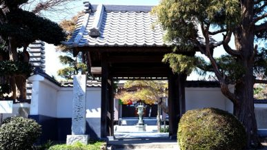 信法寺(しんぽうじ)は神奈川県大和市のお寺です。