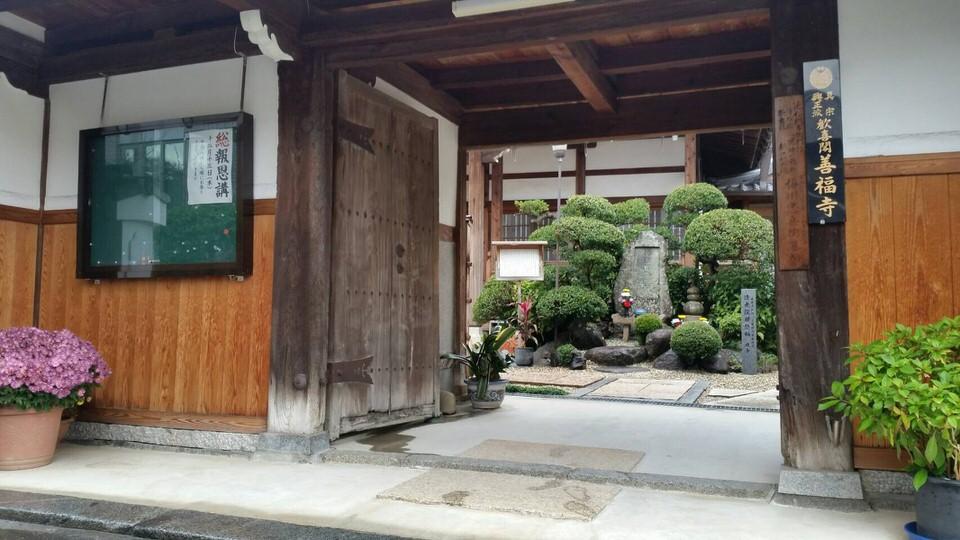 善福寺(ぜんぷくじ)