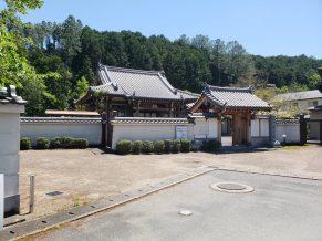 定信院(じょうしんいん)は京都市北区にあるお寺です。