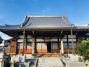 円通寺(えんつうじ)愛知県小牧市のお寺です。
