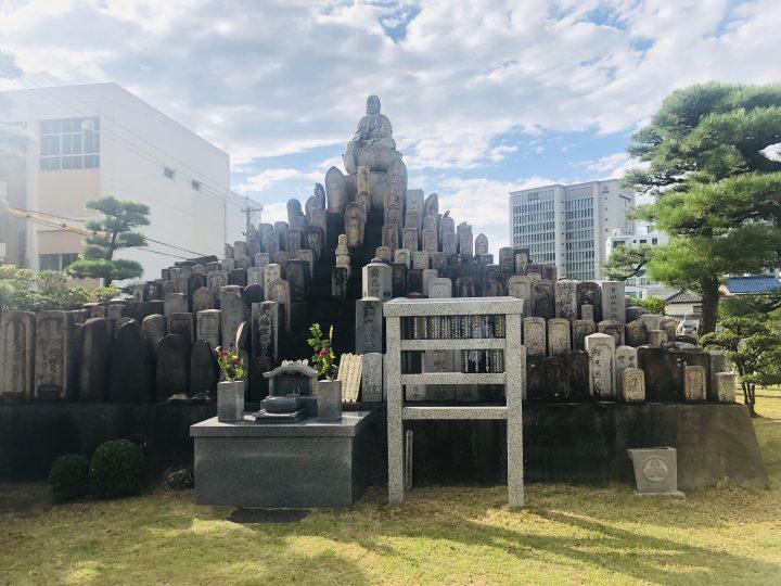 東連寺(とうれんじ)