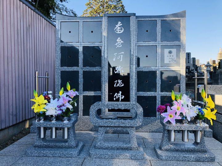 充國寺(じゅうこくじ)