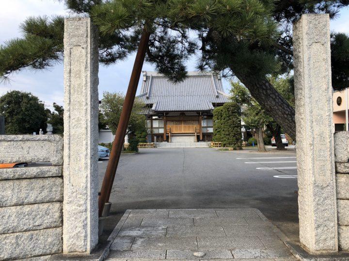 釈迦尊寺(しゃかそんじ)