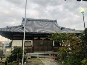 医王寺(いおうじ)