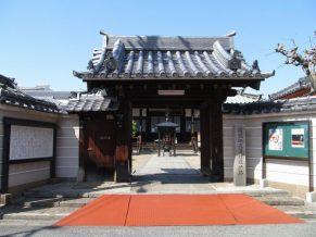長寳寺(ちょうほうじ)