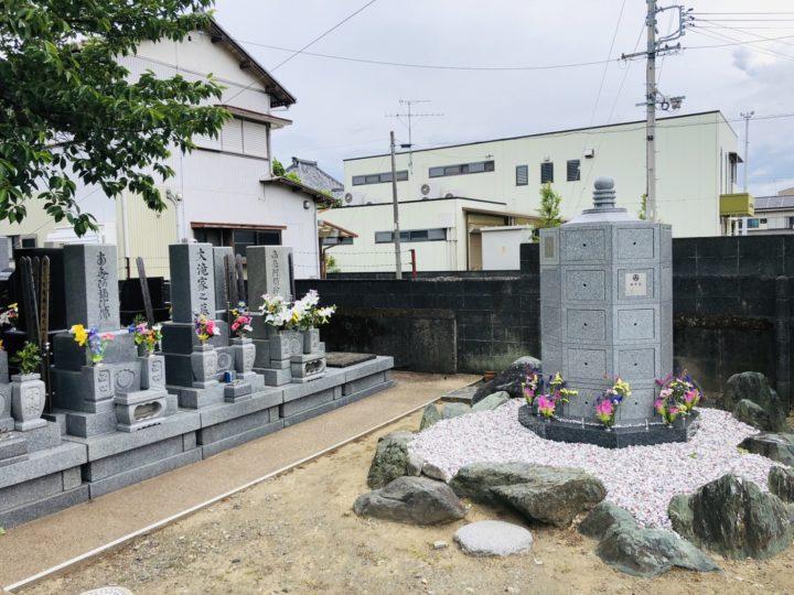 實相寺(じつそうじ)