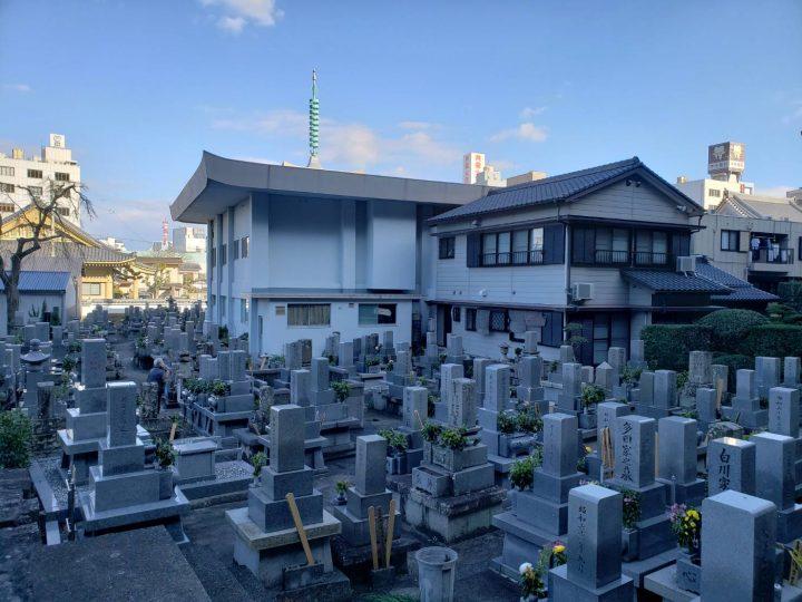 善学寺(ぜんがくじ)
