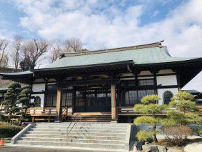 永林寺(えいりんじ)