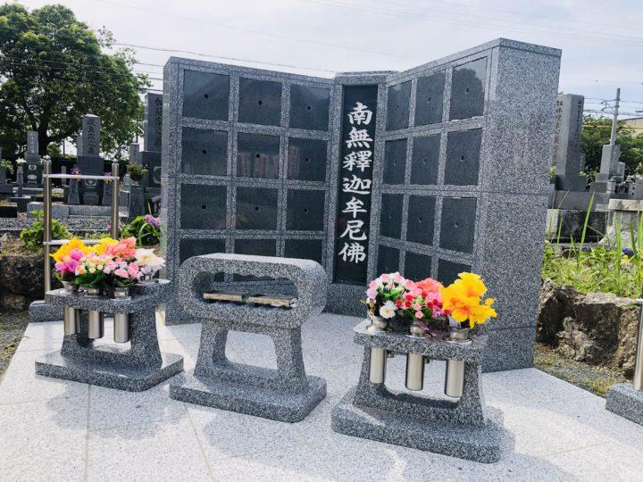 祥雲寺(しょううんじ)