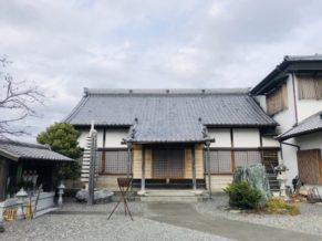 道円寺(どうえんじ)