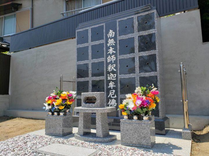 明泉寺(みょうせんじ)