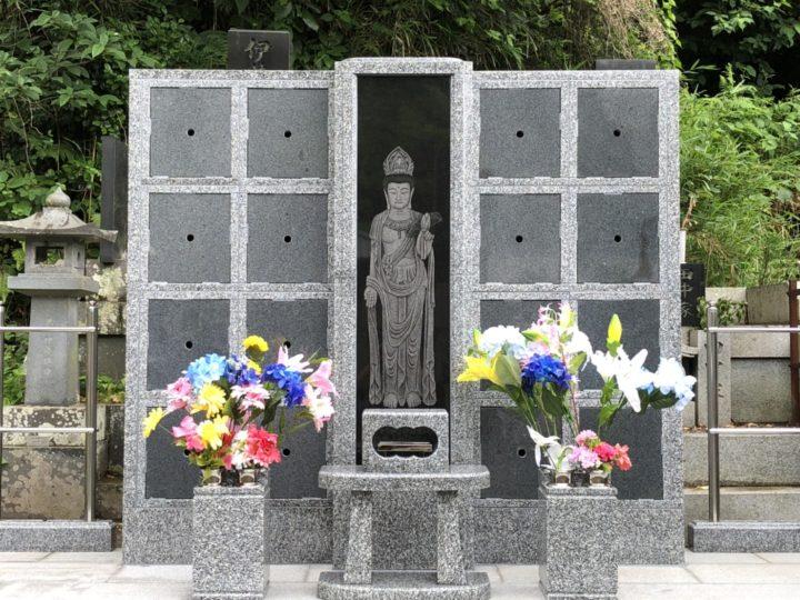 釣月寺(ちょうげつじ)
