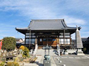 観性寺(かんしょうじ)