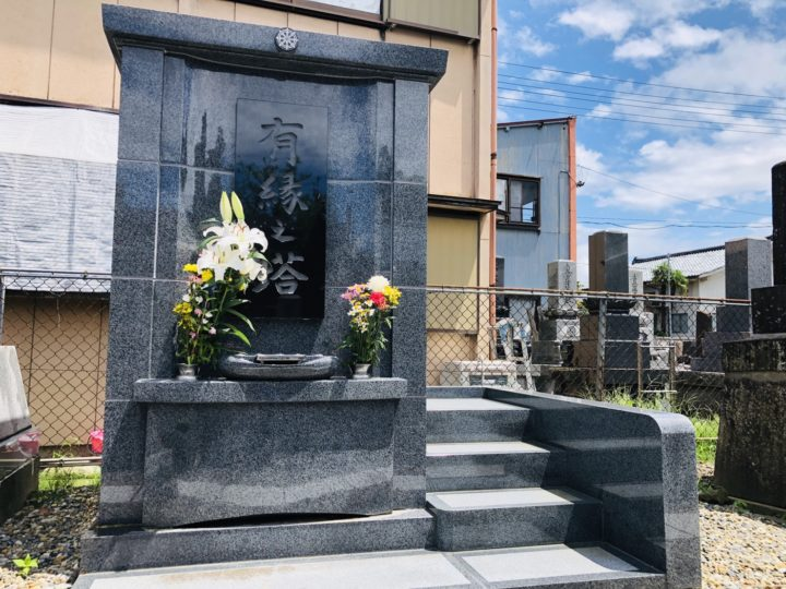 正立寺(しょうりゅうじ)