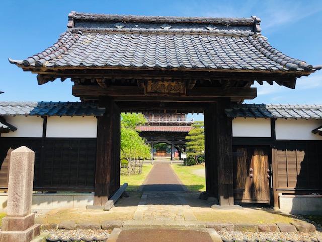 宝光寺(ほうこうじ)