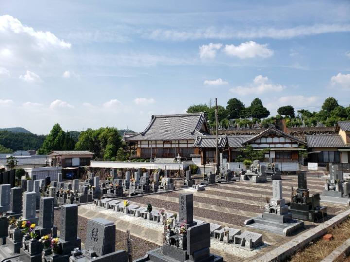 東光寺(とうこうじ)
