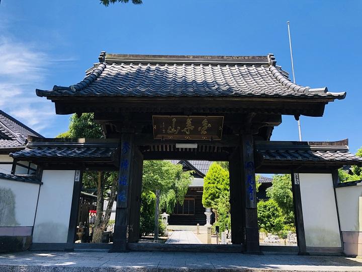 洞光寺(とうこうじ)