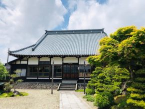 大榮寺(だいえいじ)
