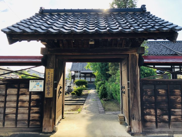 願重寺(がんじゅうじ)