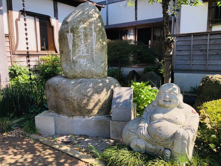 本福寺(ほんぷくじ)