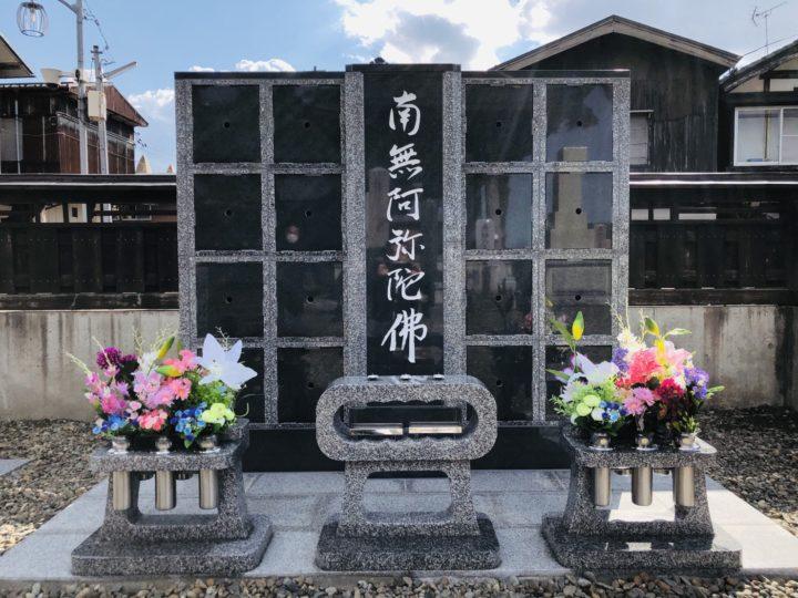 永閑寺(えいかんじ)