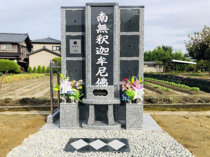 福嚴寺(ふくごんじ)