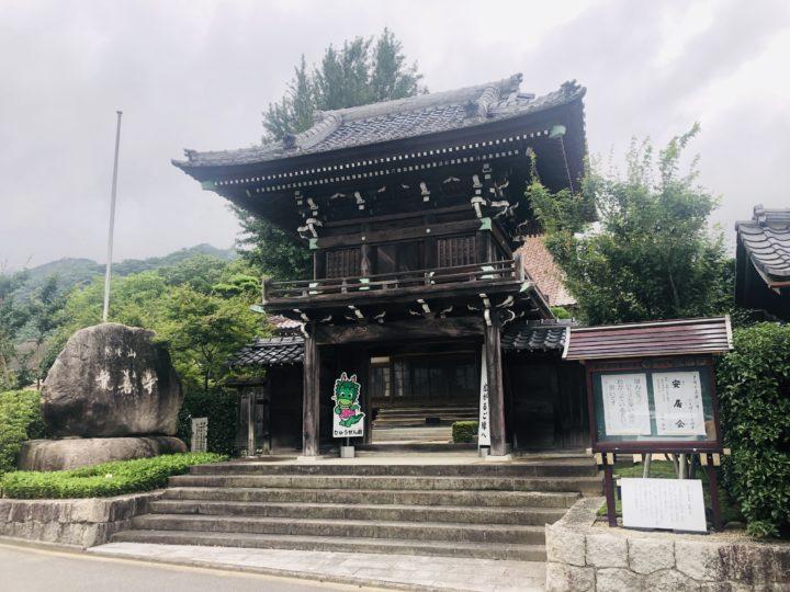 龍善寺(りゅうぜんじ)
