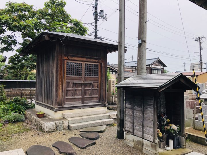 浄泉寺(じょうせんじ)