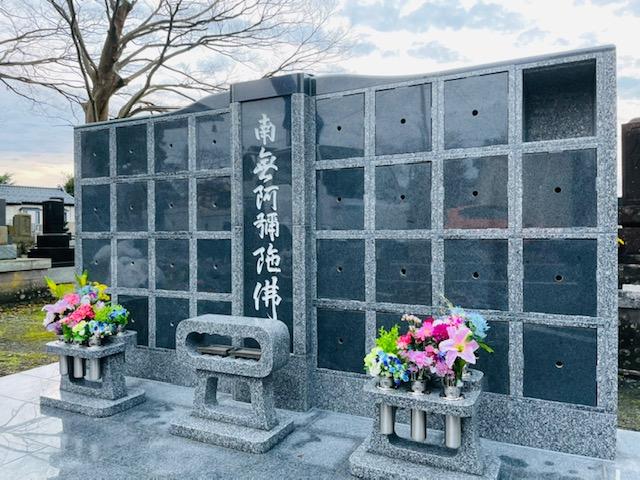 西蓮寺(さいれんじ)