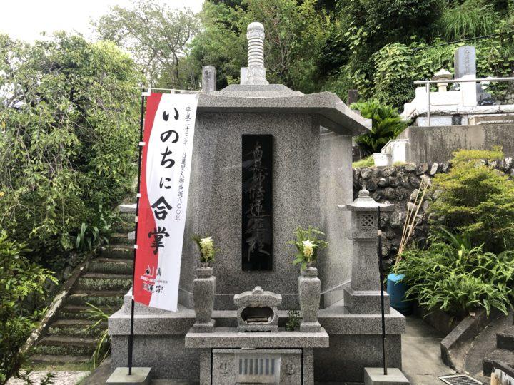 瑞泉寺(ずいせんじ)