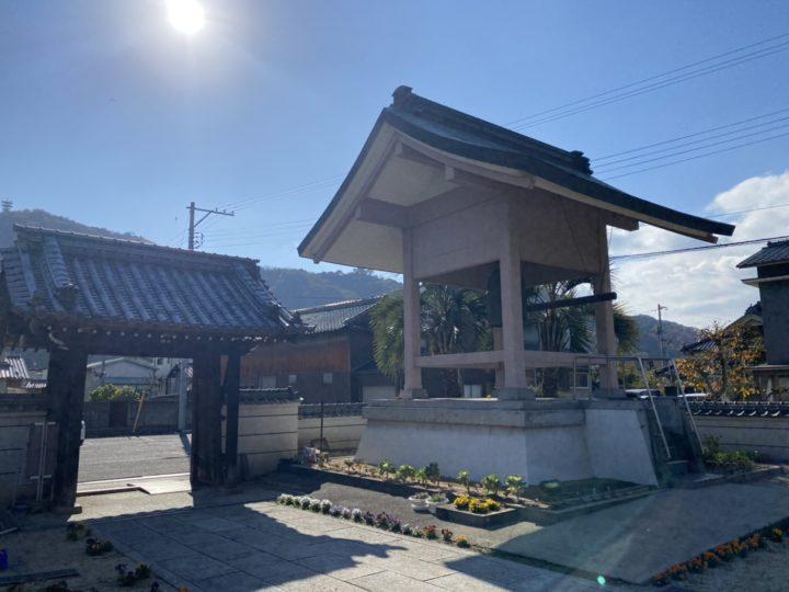 福泉寺(ふくせんじ)