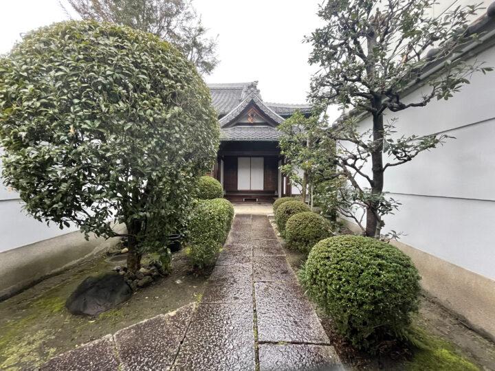 光徳寺(こうとくじ)