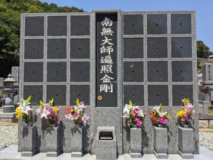 松林寺(しょうりんじ)