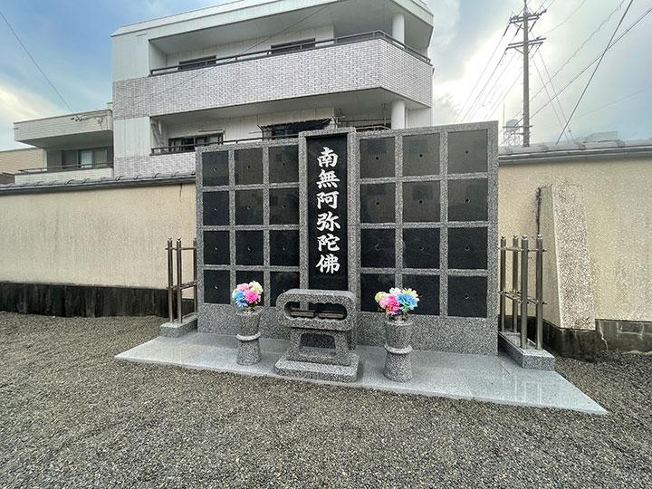西福寺(さいふくじ)