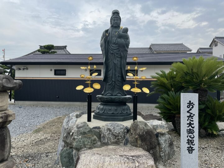 康勝寺(こうしょうじ)